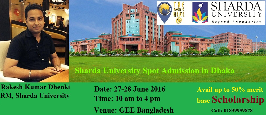 Sharda University Spot Admission in Dhaka