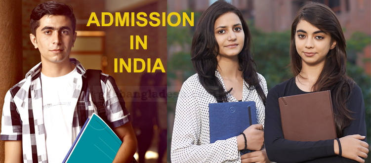 Admission in India seminar at GEE Bangladesh
