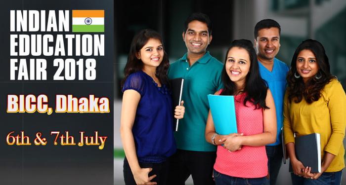 Indian Education Fair 2018