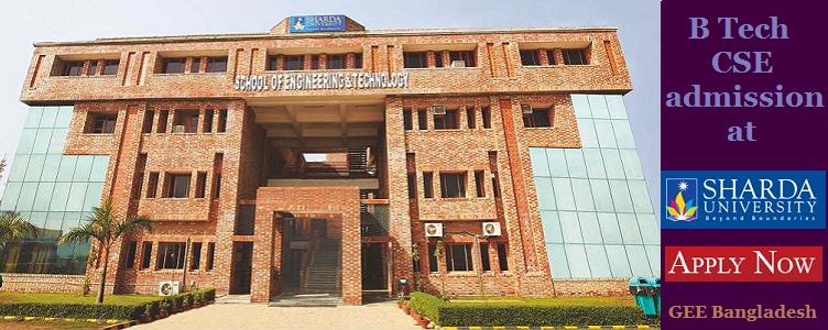CSE admission at Sharda University, India