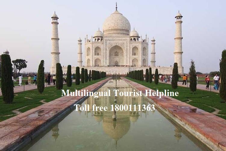 India introduces Multilingual Tourist Helpline