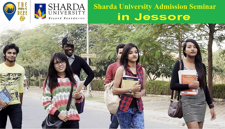 Sharda University Admission Seminar in Jessore