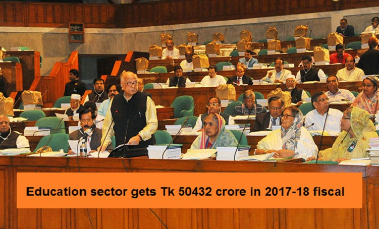 Education sector gets Taka 50432 crore in 2017-18 fiscal