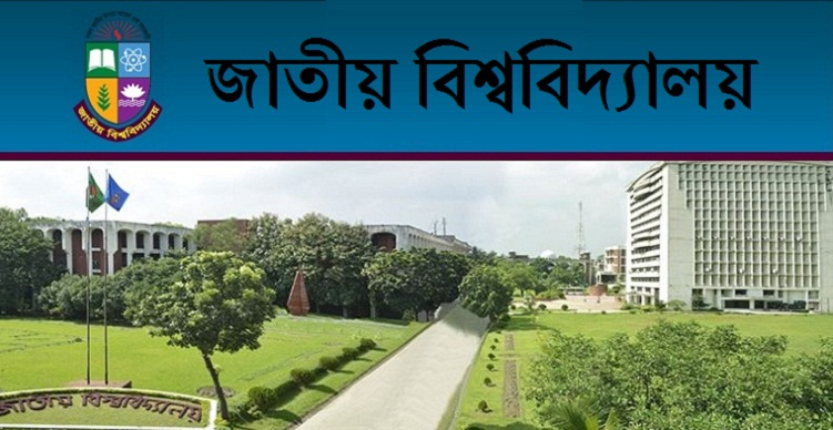 NU Masters Professional admission merit list on June 13