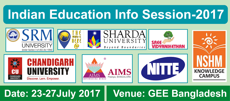Indian Education Info Session 2017