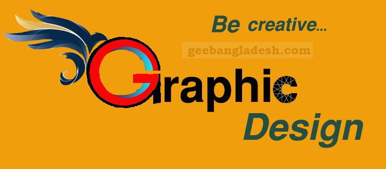 Graphic Design Training at GEE Bangladesh