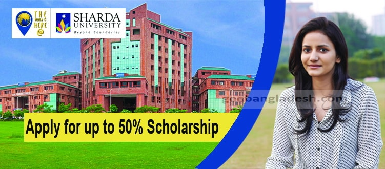 Admission with up to 50 pc Scholarship at Sharda University