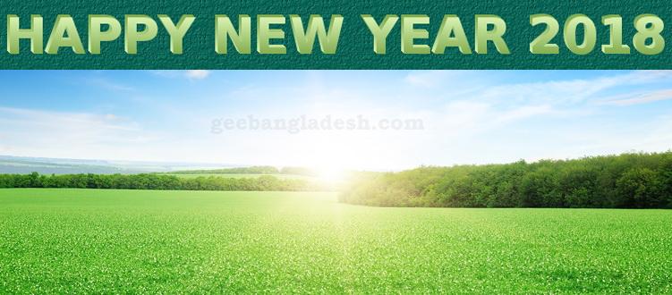 Season greetings from GEE Bangladesh