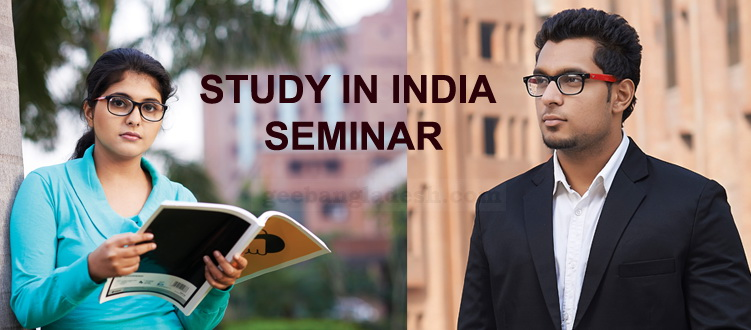 Study in India seminar at GEE Bangladesh