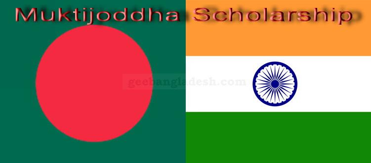 Muktijoddha Scholarship 2017-18 for Bangladesh nationals
