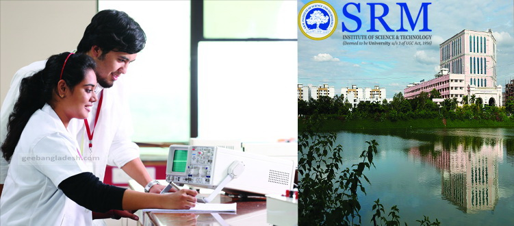 Biomedical Engineering Scholarship at SRM