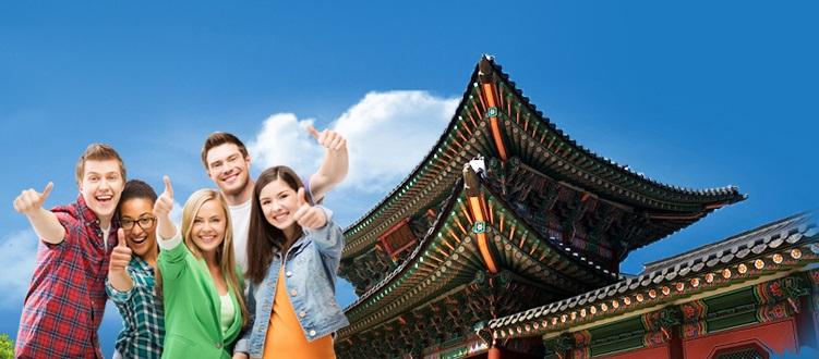 Korean Government Scholarship 2018 for Bangladesh nationals