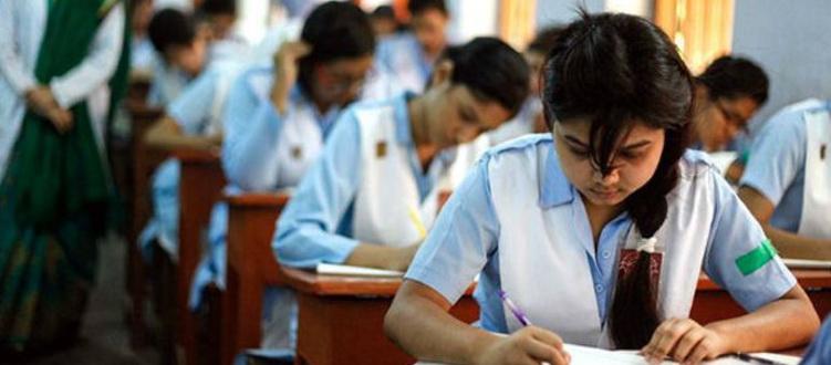 1311457 examinee attends HSC exam 2018
