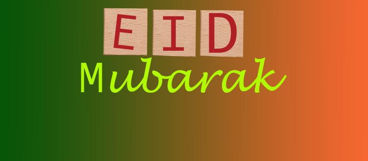 Eid Mubarak 2018 to all across the world