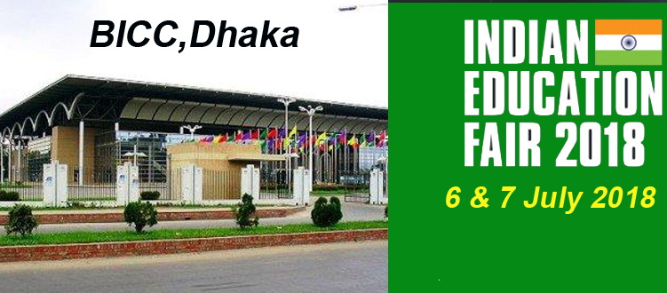 Indian Education Fair 2018 in Bangladesh
