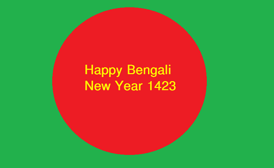 Bengali New Year Holiday Notice