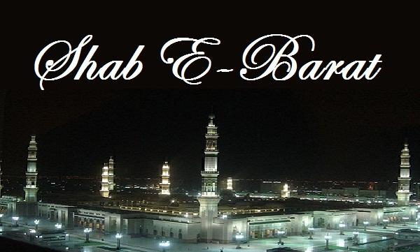 Holiday notice for Shab-e-Barat 2016