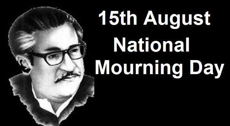 Holiday notice for National Mourning Day 2016