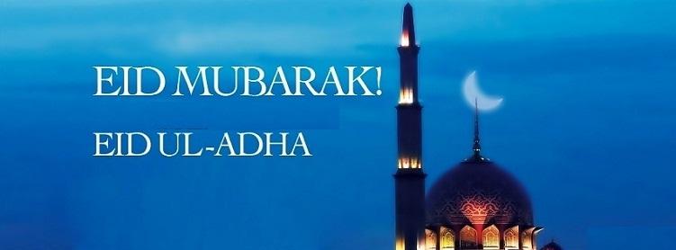 Eid Ul Adha Holiday Notice