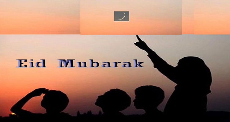 Eid ul fitr holiday notice 2017 thecheapjerseys Images