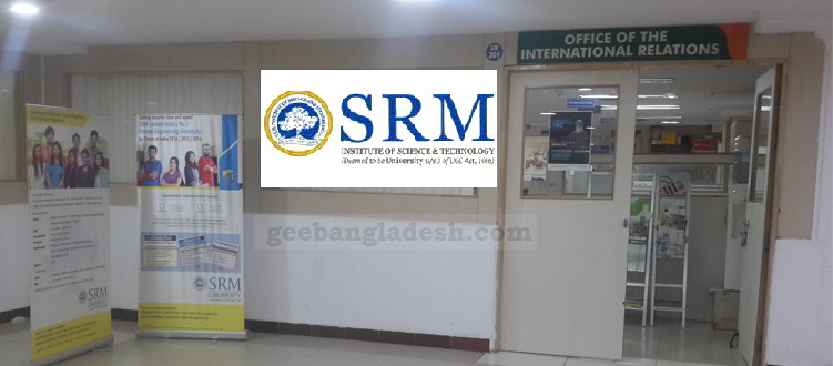 SRMIST International Banking address changed
