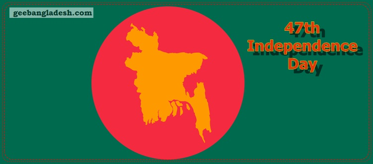 47th Independence Day of Bangladesh