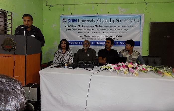 SRM University Scholarship Seminar at Jessore
